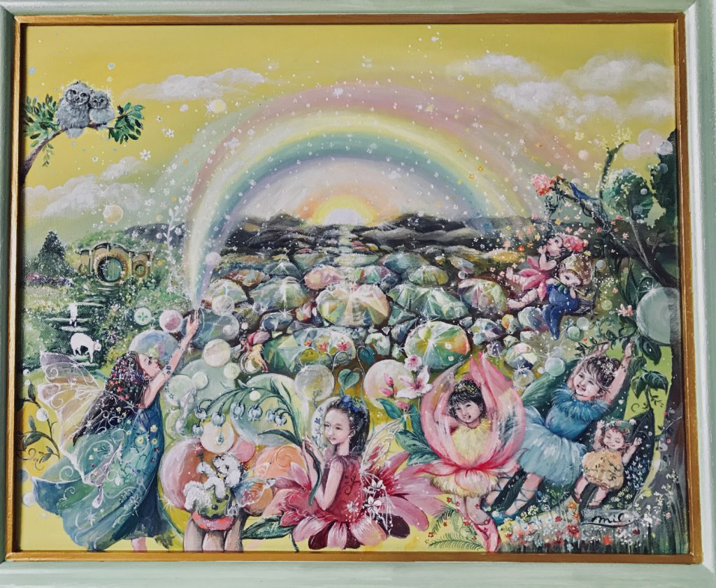 虹と陽の祝福